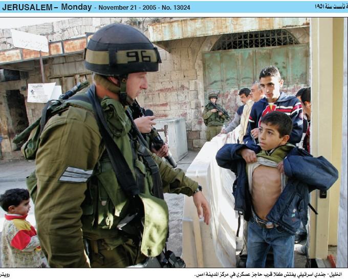 Essay on Israeli-Palestinian Conflict