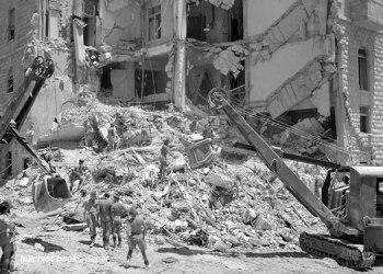 """king david bombing massacre israel palestine m01707 - """"Algunas de las masacres de civiles palestinos luego de la fundación del ente sionista de Israel en 1948"""""""