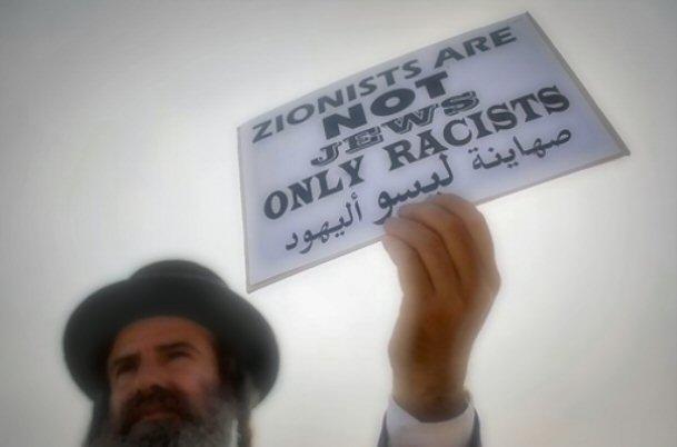 the christian zionist organization essay
