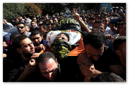 Israel Kills Resistance Fighter Mohammed Asi in Ramallah Village - Oct 22 & 23, 2013 (Click to go to the Live Blog & Photos)