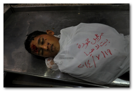 Gaza Under Attack _ July 19, 2014 (Click to see the full photo blog)