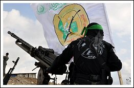 Al-Qassam Brigades Military Parade in Gaza Sept 21, 2013 (Click to see the full album)