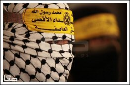 """Al-Aqsa Martyrs Brigades: """"The occupation will pay for his crimes"""" - Sept 26, 2013 ( Click to see the full album)"""