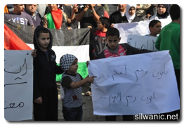 A sit-in in Shu'fat refugee camp to protest distribution of demolition orders - Nov 3, 2013 (Click to see the full album by Silwanic)