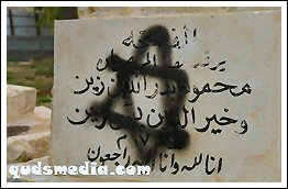 PHOTOS | Extremists paint racist slogans on Islamic graves in Jerusalem(Click to see the full album)
