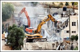 Demolition of 7 residential houses in Jerusalem and 57 individuals are homeless - May 21, 2013