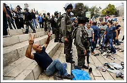 Israeli forces suppressed a peaceful march in Jerusalem - Sept 24, 2013 (Click to see the full album)