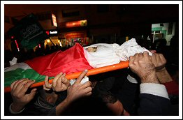 Another Israeli Assassination: Azza child, Salih al-Amarin dies of Israel gunshot wounds - Jan 23, 2013 (Click to see the full album and report)