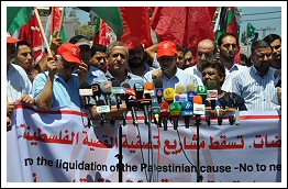 July 28, 2013 | Palestinians protest against resuptions of negotiations with Israel (Click to see the full album and related news)