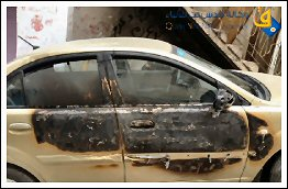 Zionist Israeli Settlers Burn Two Cars In Jerusalem - June 14, 2013 (Click to see the full album)