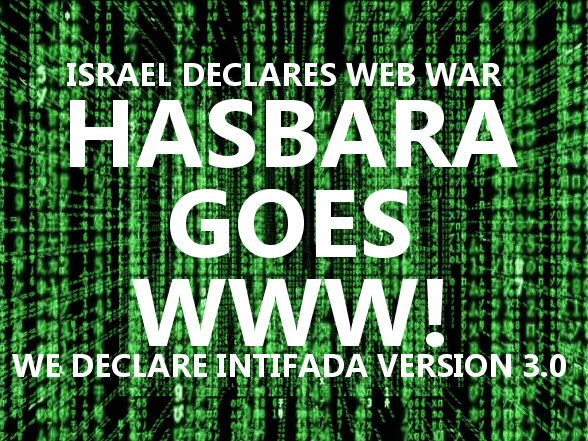 hasbara-goes-world-wide-web-war-israel-intifada-digital