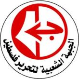 Israel blocks PFLP leader from travelling to Cairo for unity annoucement