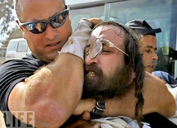 True Jews Against Israel for Palestine - 1a