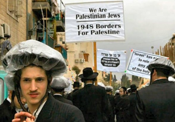 True Jews Against Israel for Palestine - 2a