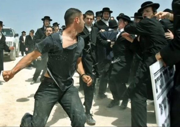 True Jews Against Israel for Palestine - 3a