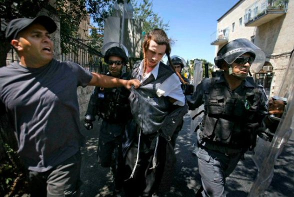 True Jews Against Israel for Palestine - 8