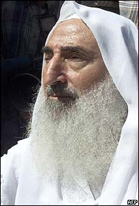 0-Sheik-Ahmad-Yassin
