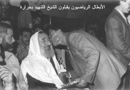 0f-Sheikh-Ahmad-Yassin