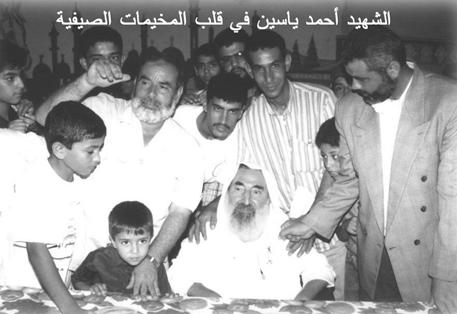 0g-Sheikh-Ahmad-Yassin