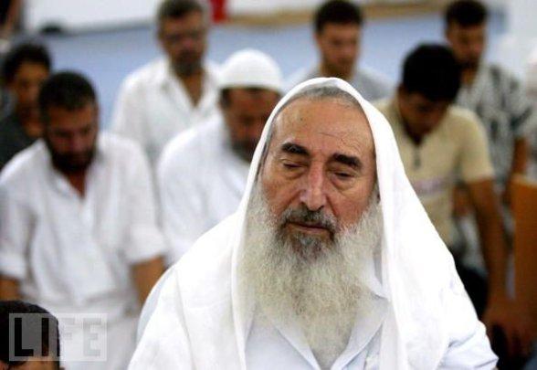 1-Sheik-Ahmad-Yassin