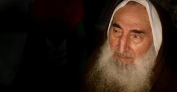 12a-Sheikh-Ahmad-Yassin