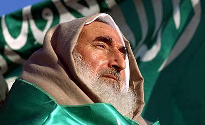 14c-Sheikh-Ahmad-Yassin