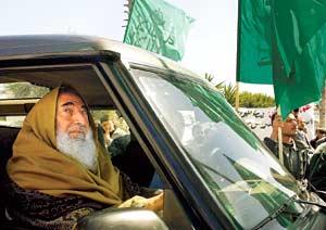 15b-Sheikh-Ahmad-Yassin
