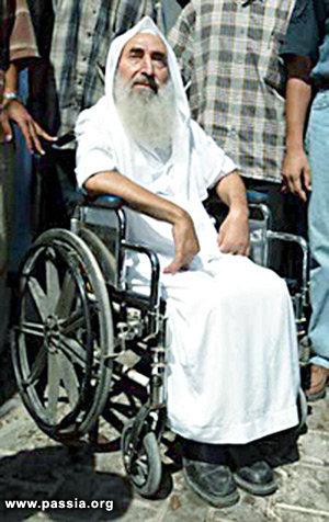 17-Sheik-Ahmad-Yassin