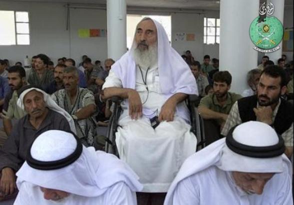 18b-Sheikh-Ahmad-Yassin