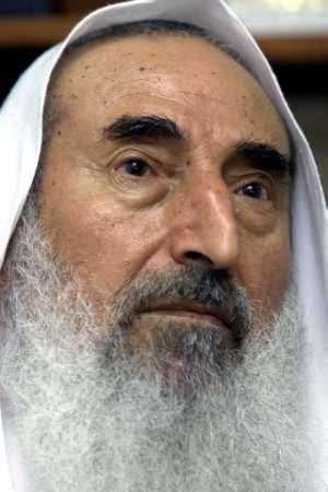 2-Sheik-Ahmad-Yassin