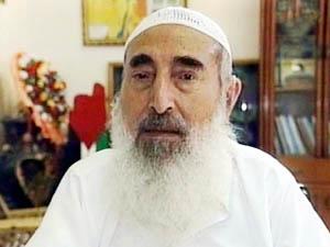 2a-Sheikh-Ahmad-Yassin