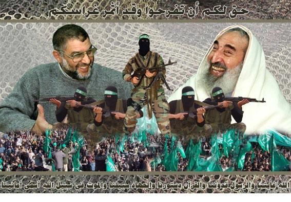 31-Sheikh-Ahmad-Yassin