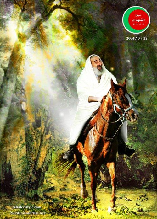 31b-Sheikh-Ahmad-Yassin