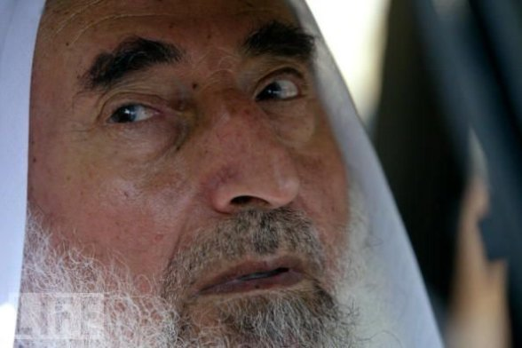 4-Sheik-Ahmad-Yassin