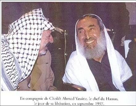 5a-Sheikh-Ahmad-Yassin
