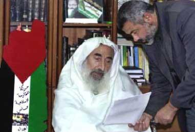 8c-Sheikh-Ahmad-Yassin