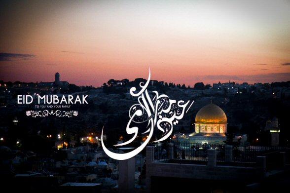 eidmubarak1.jpg