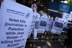 palestinian-journalists-hold-rally-in-solidarity-with-shevchenko