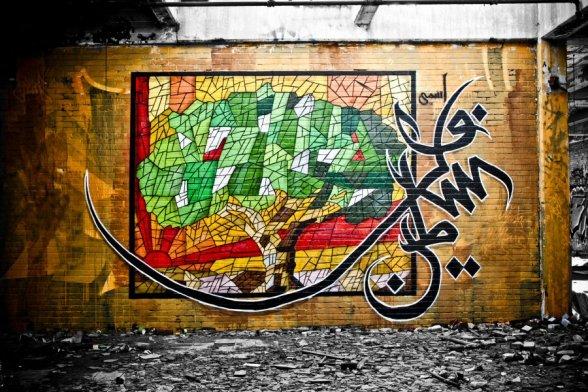 """""""My Name is Palestine"""""""
