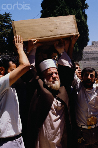 06 Jun 1989, East Jerusalem, West Bank --- Omar Kassem was the leader of the DFLP, the Democratic Front for the Liberation of Palestine. --- Image by Ricki Rosen/CORBIS SABA