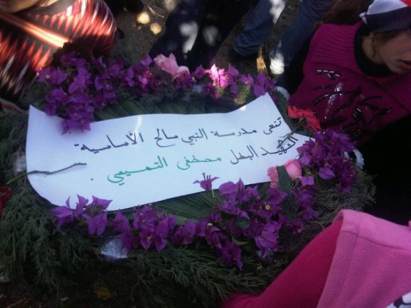 Flowers from the children of Nabi Saleh school to be placed on Mustafa Tamimi grave. ~ Photo by @AbirKopty