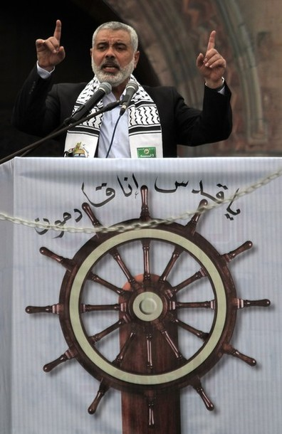 Ismail Haniya, Palestinian Hamas leader
