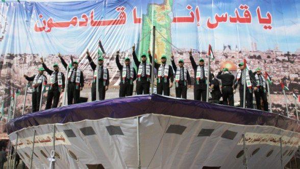 Hamas-24years-0g