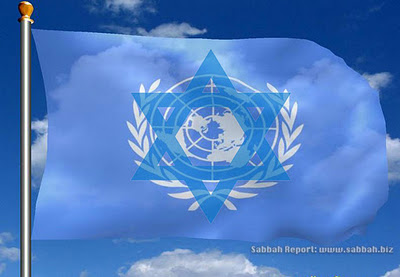 united-nations-of-israel[1]