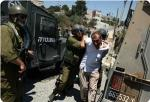 images_News_2012_01_29_iof-arrest_300_0[1]