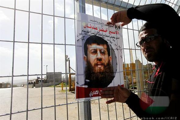 Solidarity protest for Khader Adnan at Ofer prison  - Febr 9, 2012 -  Photos by Hudaifa Srour, Bahaa Nasser