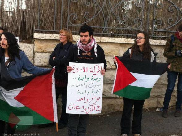 Solidarity Protest with Khader Adnan - Jerusalem  - Febr 9, 2012 - Photos by Amany Khalifa