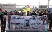 Solidarity protest for Khader Adnan at Ofer prison  - Febr 9, 2012 -  Photos by Hudaifa Srour, Bahaa Nasser