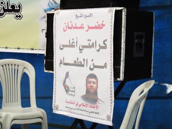 Wednesday, February 8, 2012 International Committee of the Red Cross Gaza, Palestine - Photo by Joe Catron