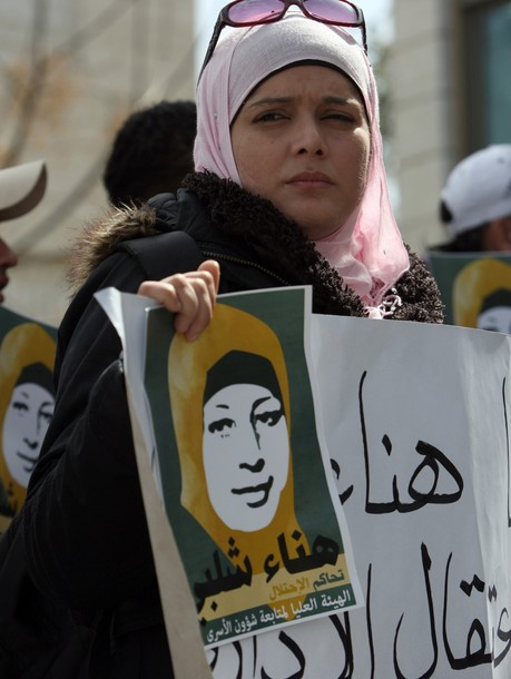 http://occupiedpalestine.files.wordpress.com/2012/02/hana-shalabi-feb-28-2012-1.jpg?w=459&h=610